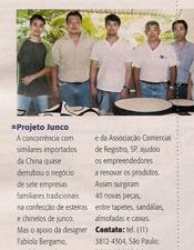 Projeto Junco